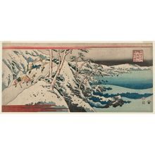Totoya Hokkei: Mount Satta in Suruga Province (Suruga Sattayama), from the series Famous Places in the Provinces (Shokoku meisho) - Museum of Fine Arts