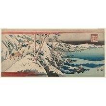 魚屋北渓: Mount Satta in Suruga Province (Suruga Sattayama), from the series Famous Places in the Provinces (Shokoku meisho) - ボストン美術館
