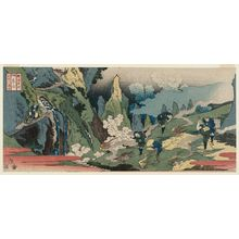 魚屋北渓: Tateyama in Etchû Province (Etchû Tateyama), from the series Famous Places in the Provinces (Shokoku meisho) - ボストン美術館