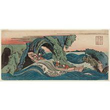 Totoya Hokkei: Amida Buddha Cave at Teishi Village in Izu Province (Izu Teishi no Mida), from the series Famous Places in the Provinces (Shokoku meisho) - Museum of Fine Arts