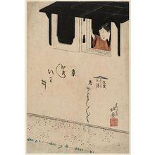 Shunbaisai Hokuei: Actor Iwai Shijaku I as Hisamatsu - ボストン美術館