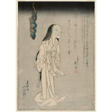 Shunkosai Hokushu: Actor Onoe Kikugorô III as the Ghost of Oiwa (third state) - Museum of Fine Arts