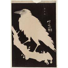 Kawanabe Kyosai: Crow in Snow (Settchû karasu) - Museum of Fine Arts