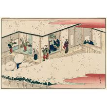 Totoya Hokkei: Winter Scene at a Teahouse, from the album Santo no tomoe (Friends of the Three Capitals) - Museum of Fine Arts