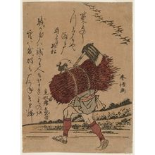 Yashima Gakutei: Woodcutter Watching Descending Geese - Museum of Fine Arts
