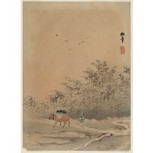 Suzuki Shônen: Landscape: Bamboo Grove, Birds, and Man with Ox - ボストン美術館