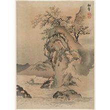 Suzuki Shônen: Landscape: Boat in Rocky Stream - Museum of Fine Arts