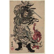 Kawanabe Kyosai: Shôki and Two Demons - Museum of Fine Arts