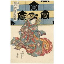 Utagawa Kunisada: Actor Segawa Kikunojô as Ôiso no Tora - Museum of Fine Arts