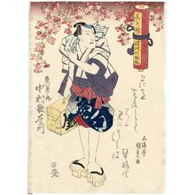 Utagawa Kunisada: Actor Nakamura Utaemon - Museum of Fine Arts