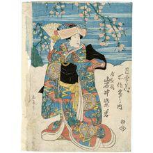 Utagawa Kunisada: Actor Iwai Shijaku - Museum of Fine Arts