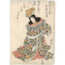 歌川国貞: Actor - ボストン美術館