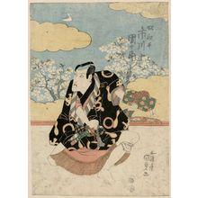 Utagawa Kunisada: Actor Ichikawa Danjûrô - Museum of Fine Arts