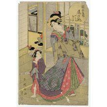 Katsukawa Shungyo: Onotaki of the Okamotoya - ボストン美術館