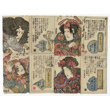 Teisai Senchô: Suikoden - Museum of Fine Arts