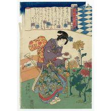 勝川春章: Gosetsu bunko - ボストン美術館
