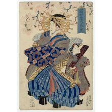 Teisai Senchô: Miyoharu of the Wakamatsuya - Museum of Fine Arts