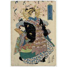 Teisai Senchô: Hanateru of the Wakamatsuya - Museum of Fine Arts