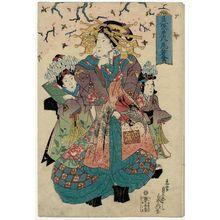 Teisai Senchô: ... of the Owariya - Museum of Fine Arts
