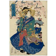 Teisai Senchô: Nagao of the Owariya, from an untitled series of courtesans under cherry blossoms - Museum of Fine Arts