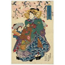 Teisai Senchô: Aimachi of the Sugata-Ebiya - Museum of Fine Arts