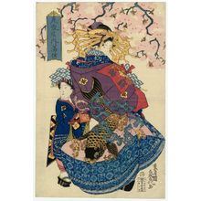Teisai Senchô: Mitsusode of the Owariya, from an untitled series of courtesans under cherry blossoms - Museum of Fine Arts