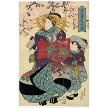Teisai Senchô: Nanaoka of the Sugata-Ebiya - Museum of Fine Arts
