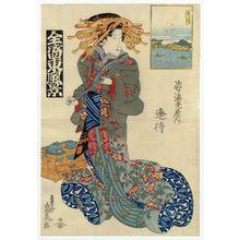 Teisai Senchô: Fukagawa: Aimachi of the Sugata-Ebiya, from the series Flourishing Scenes of the East (Zensei azumei fûkei) - Museum of Fine Arts