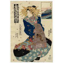 Teisai Senchô: Takanawa: Emon of the Maru-Ebiya (Takanawa, Maru-Ebiya uchi Emon), from the series Flourishing Scenes of the East (Zensei Azuma fûkei) - Museum of Fine Arts