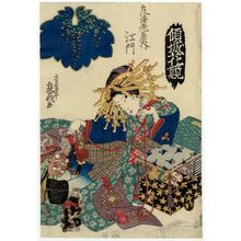 Teisai Senchô: Emon of the Maru-Ebiya, from the series Comparisons of Courtesans and Flowers (Keisei hana kurabe) - Museum of Fine Arts