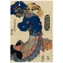 Teisai Senchô: Tsumagoto of the Sugata-Ebiya, from the series Comparisons of Courtesans and Flowers (Keisei hana kurabe) - Museum of Fine Arts