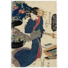 Teisai Senchô: Onoyama of the Sugata-Ebiya, from the series Comparisons of Courtesans and Flowers (Keisei hana kurabe) - Museum of Fine Arts