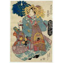 Teisai Senchô: Nagato of the Owariya, from the series Comparisons of Courtesans and Flowers (Keisei hana kurabe) - Museum of Fine Arts