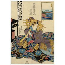 Teisai Senchô: Susaki: Sugatano of the Sugata-Ebiya, from the series Flourishing Scenes of the East (Zensei Azuma fûkei) - Museum of Fine Arts