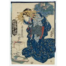 Teisai Senchô: Nanaoka of the Sugata-Ebiya, from the series Comparisons of Courtesans and Flowers (Keisei hana kurabe) - Museum of Fine Arts