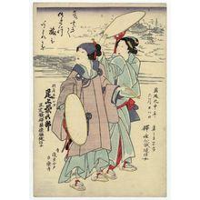 無款: Memorial Portrait of Actor Onoe Kikugorô and Shima, His Wife - ボストン美術館