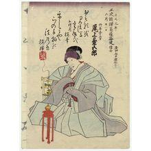 Unknown: Memorial Portrait of Actor Onoe Kikugorô IV - Museum of Fine Arts