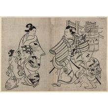 Torii Kiyonobu I: Young Samurai Flirting With An Oiran - Museum of Fine Arts