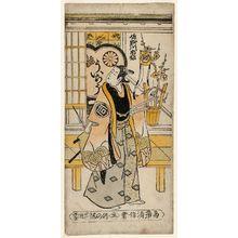 Torii Kiyonobu II: Actor Sanogawa Ichimatsu - Museum of Fine Arts