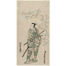 鳥居清信: Actor Ichimura Uzaemon VIII - ボストン美術館