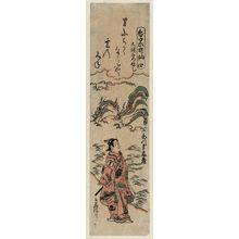Torii Kiyonobu II: Actor Azuma Tôzô II Representing Ôtomo no Kuronushi, No. 4 from the series Sexy Boys as the Six Poetic Immortals (Iroko Rokkasen) - Museum of Fine Arts