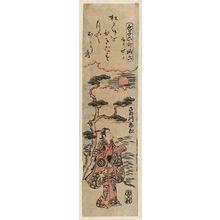 Torii Kiyonobu II: Actor Sanogawa Ichimatsu I Representing Narihira, No. 6 from the series Sexy Boys as the Six Poetic Immortals (Iroko Rokkasen) - Museum of Fine Arts