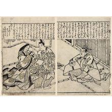 Hishikawa Moronobu: Oguri Hangan and Terute-hime - Museum of Fine Arts