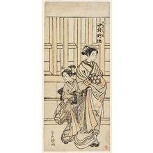 Furuyama Moromasa: Actor Nakamura Noshio as the Courtesan Takao - Museum of Fine Arts