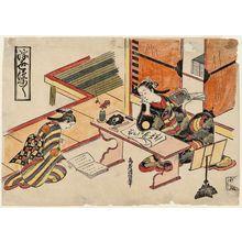 Torii Kiyonobu I: Ukiyo Tsurezure - Museum of Fine Arts