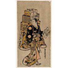 Torii Kiyonobu I: A Young Woman Book-Peddler - Museum of Fine Arts