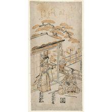 Torii Kiyonobu II: Actors Sawamura Sôjûrô as Nagoya Sanzaburô and Sanogawa Ichimatsu as Mamada Jinnosuke - Museum of Fine Arts