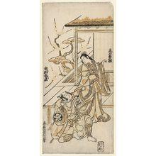 Torii Kiyonobu II: Actors Onoe Kikugurô and Ichimura Kamezô - Museum of Fine Arts