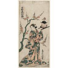 Torii Kiyonobu II: Actor Nakamura Kiyosaburô as the Courtesan (Tayû) Takasago - Museum of Fine Arts