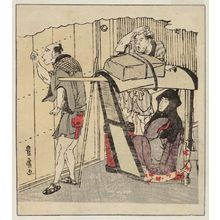 歌川豊広: Arriving at an Inn, from an untitled series of a day in the life of a geisha - ボストン美術館